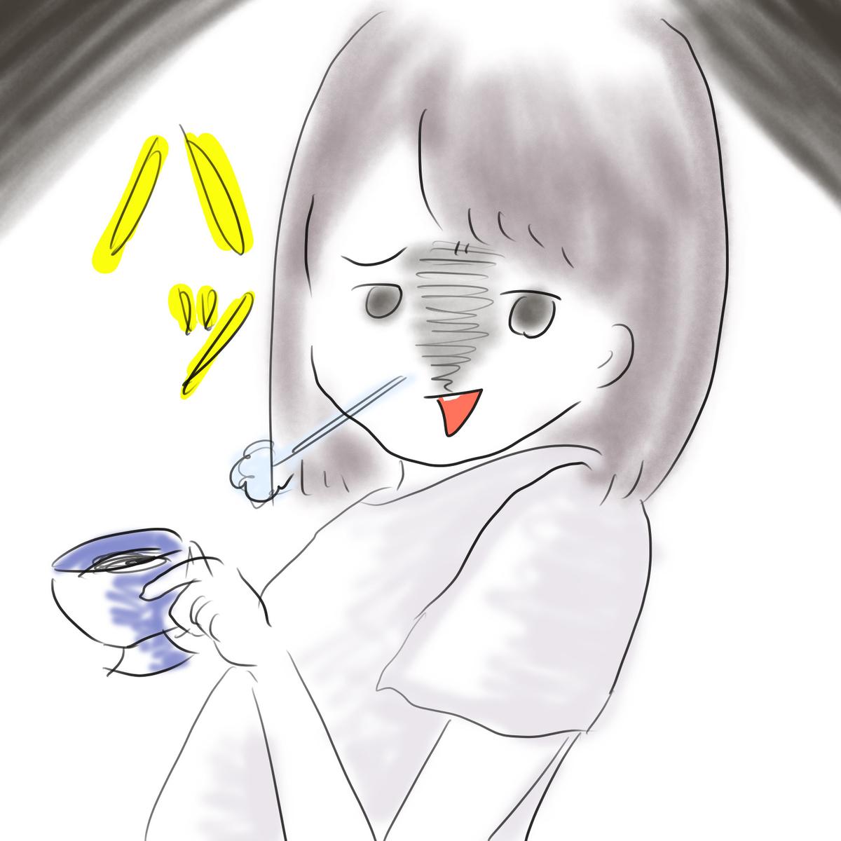 f:id:tarotaroko:20200502001955j:plain