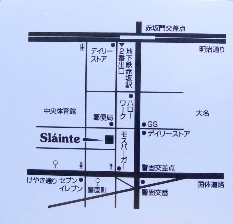 f:id:tarotsakurako:20111020102756j:image:w360