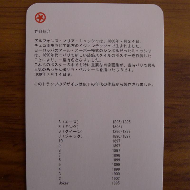 f:id:tarotsakurako:20120322154920j:image:w360