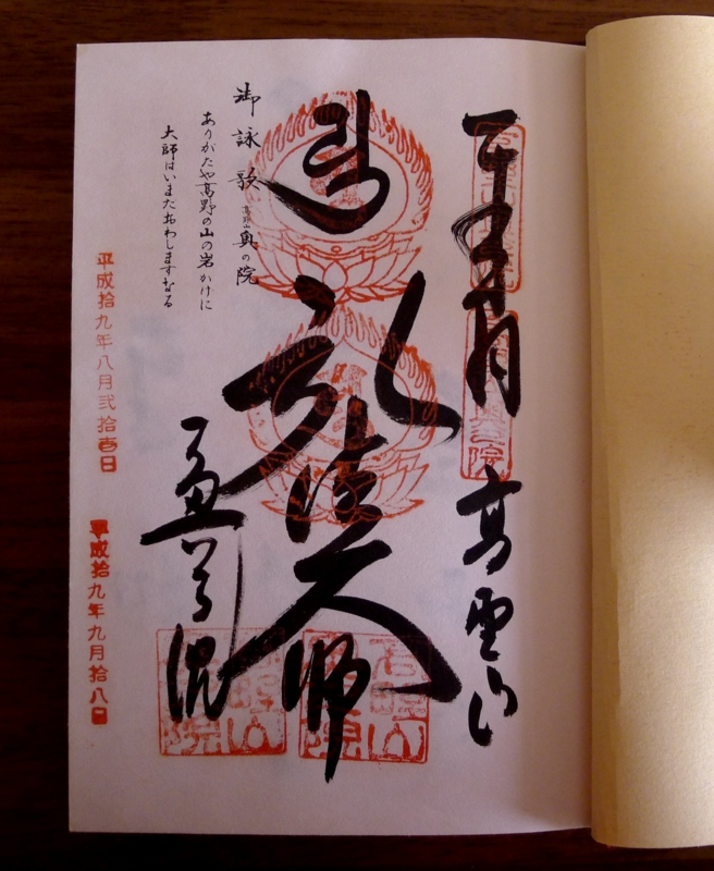 f:id:tarotsakurako:20120404103830j:image:w360