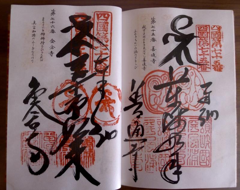 f:id:tarotsakurako:20120404110020j:image:w360