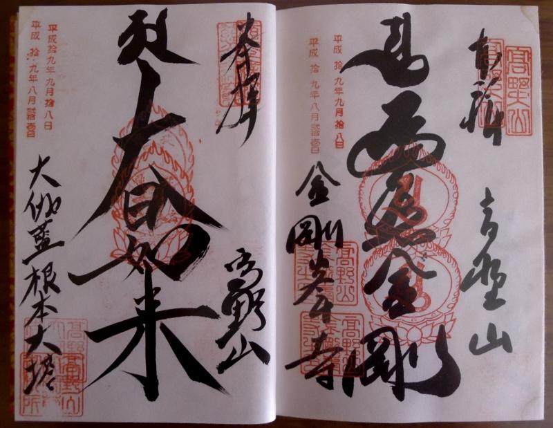 f:id:tarotsakurako:20120404110346j:image:w360