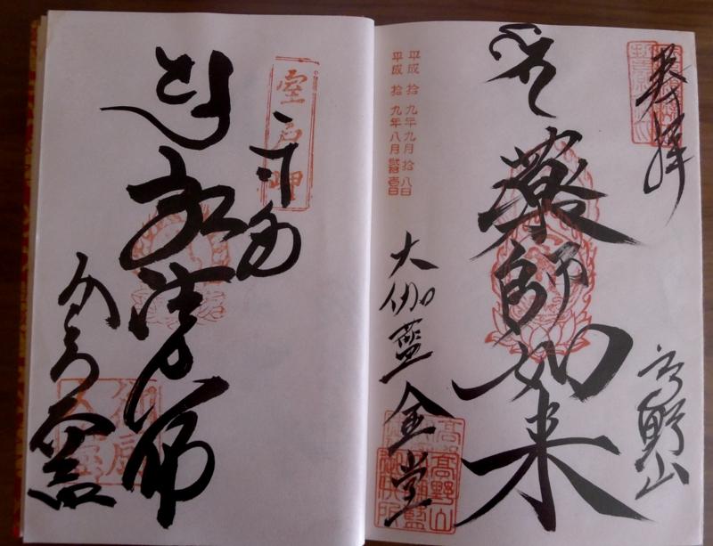 f:id:tarotsakurako:20120404110410j:image:w360