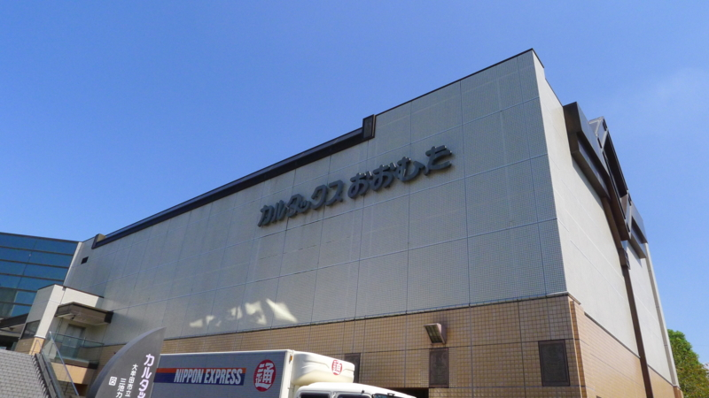 f:id:tarotsakurako:20130910175344j:image:w360