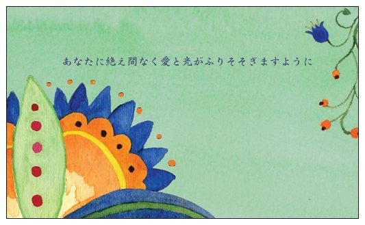 f:id:tarotsakurako:20140109160307j:image:w360