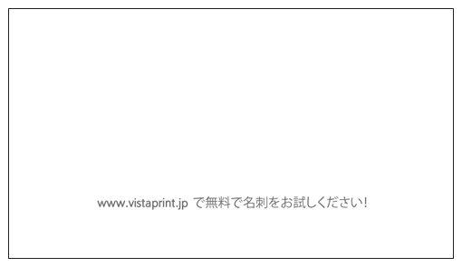 f:id:tarotsakurako:20140109160309j:image:w360