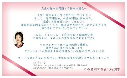 f:id:tarotsakurako:20140109160351j:image:w360