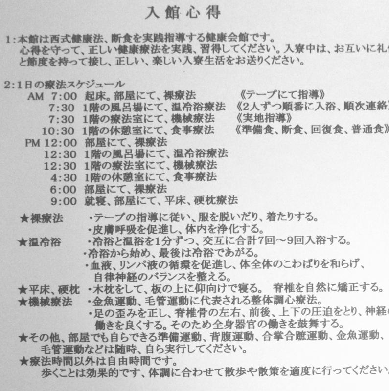 f:id:tarotsakurako:20160716203301j:plain