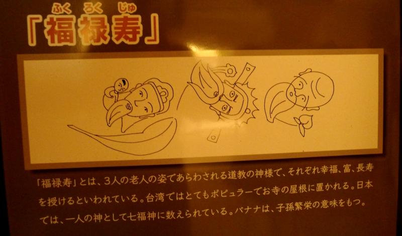f:id:tarotsakurako:20161023215105j:plain