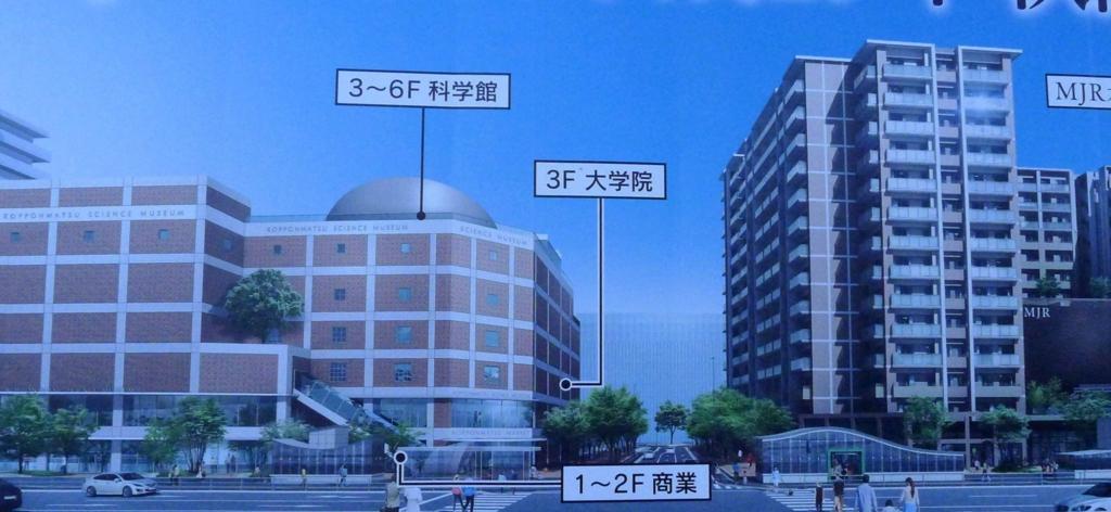 f:id:tarotsakurako:20161211173516j:plain