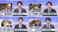 NHKのニュース番組がいち早く戦前のお上のNHKに戻った。-阿智胡地