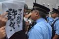 田中龍作ジャーナル | 公明党本部前でも「アベ政治を許さない」
