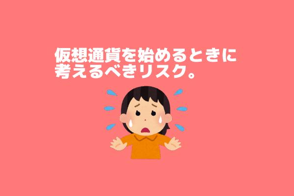 f:id:tarou300:20180104201342p:plain