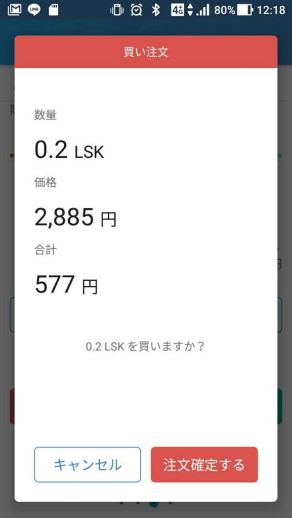 f:id:tarou300:20180224002838j:plain
