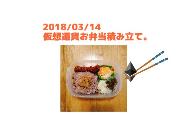 f:id:tarou300:20180314182959p:plain