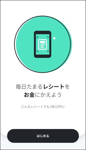 f:id:tarou300:20180619015147j:plain