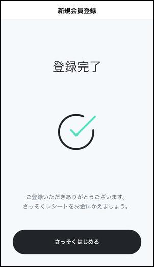f:id:tarou300:20180619015218j:plain