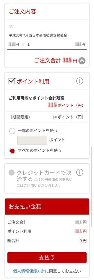 f:id:tarou300:20180708235926j:plain