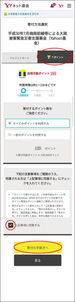 f:id:tarou300:20180709000149j:plain