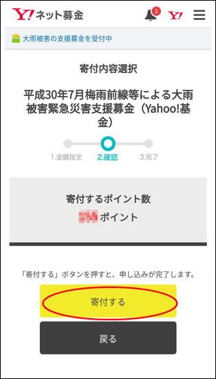 f:id:tarou300:20180709000336j:plain