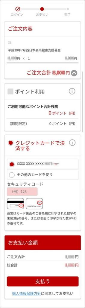 f:id:tarou300:20180709003618j:plain
