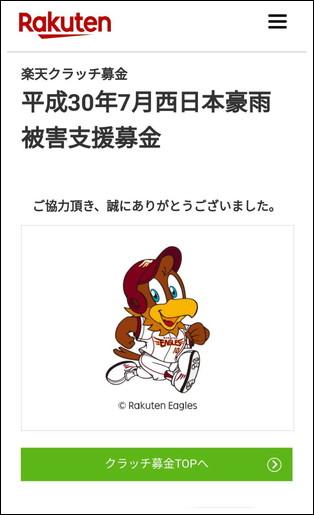 f:id:tarou300:20180709003722j:plain