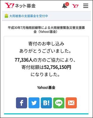 f:id:tarou300:20180709004237j:plain