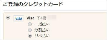 f:id:tarou300:20180822184347j:plain