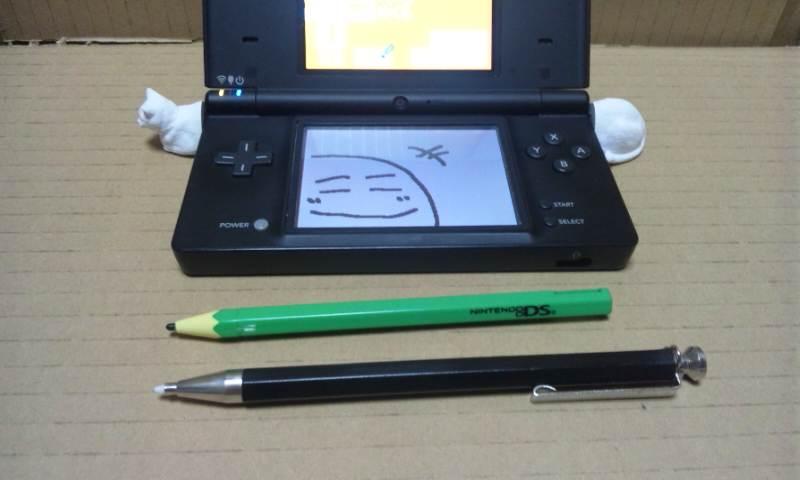 チャムさんのマネ~(笑) 私のタッチペン