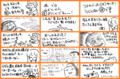 麻雀部 最後の活動(仮) 03