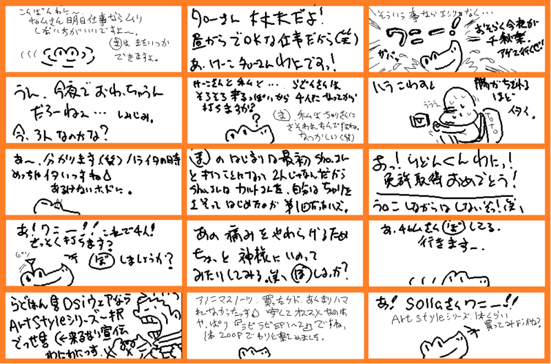 麻雀部 最後の活動(仮) 01