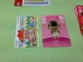 カード大きさ比較