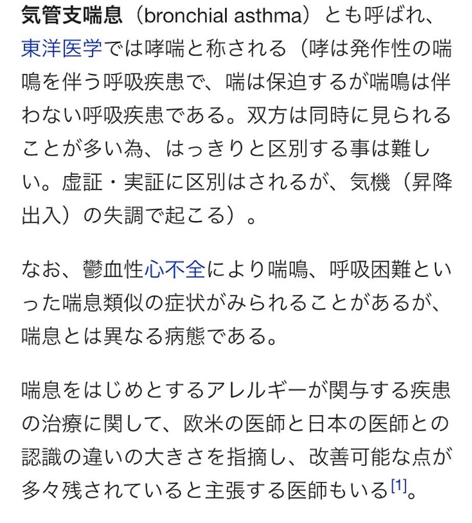 f:id:tarou_627:20170317130614j:image