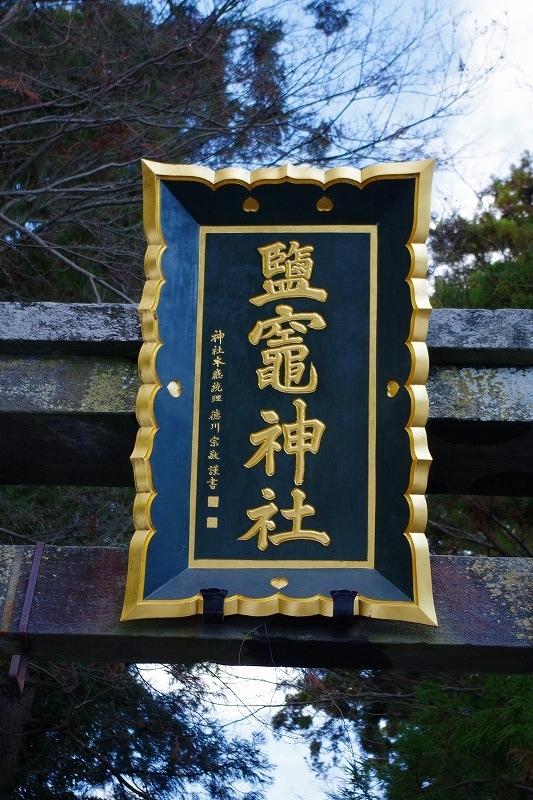 f:id:tarouhakase:20170906191916j:plain