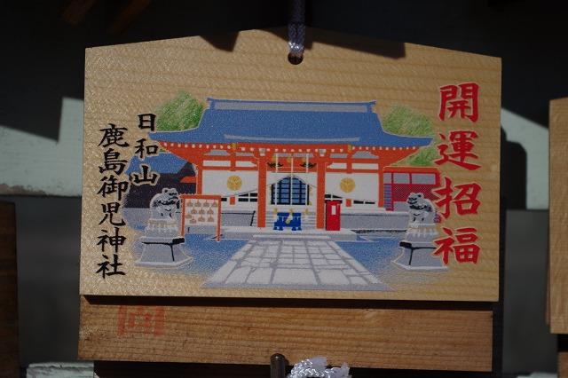 f:id:tarouhakase:20170906194731j:plain