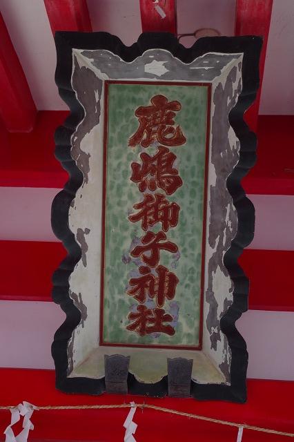 f:id:tarouhakase:20170906194755j:plain