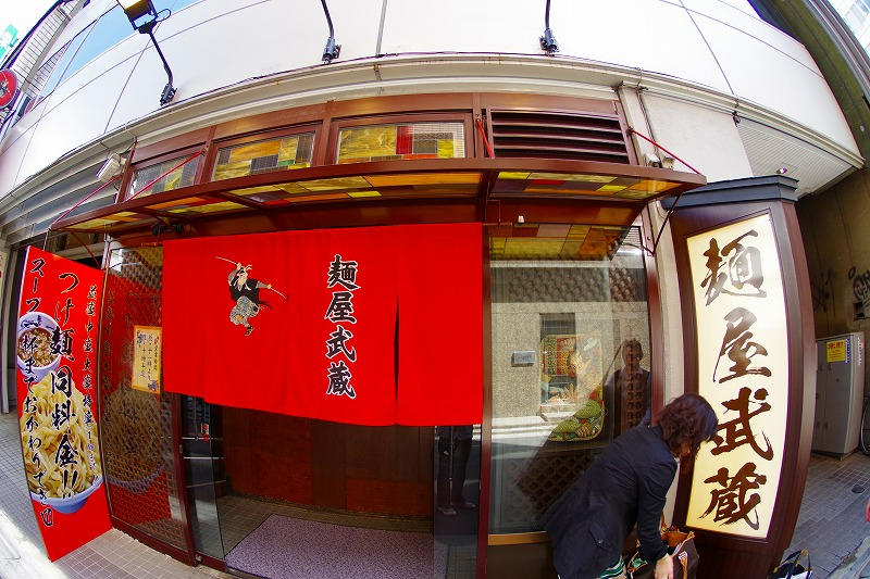 f:id:tarouhakase:20170906205023j:plain
