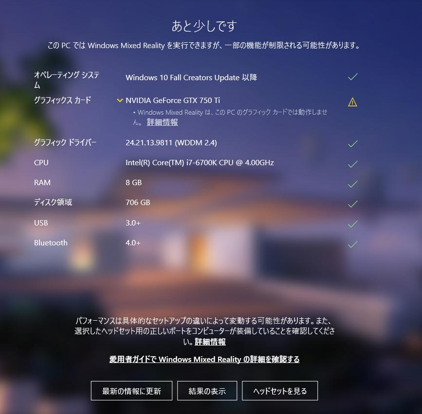 f:id:tarouhakase:20180703210628p:plain