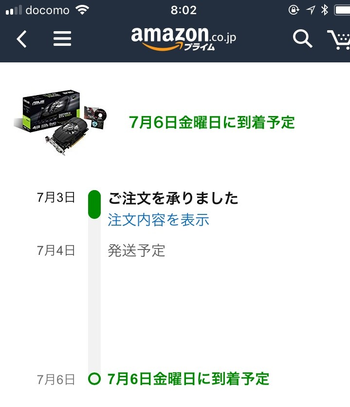 f:id:tarouhakase:20180704080616j:plain
