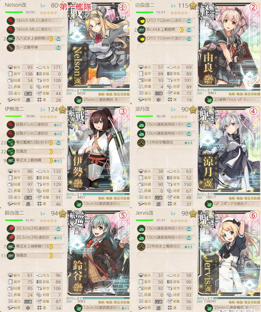 f:id:tarouhakase:20181017082108p:plain