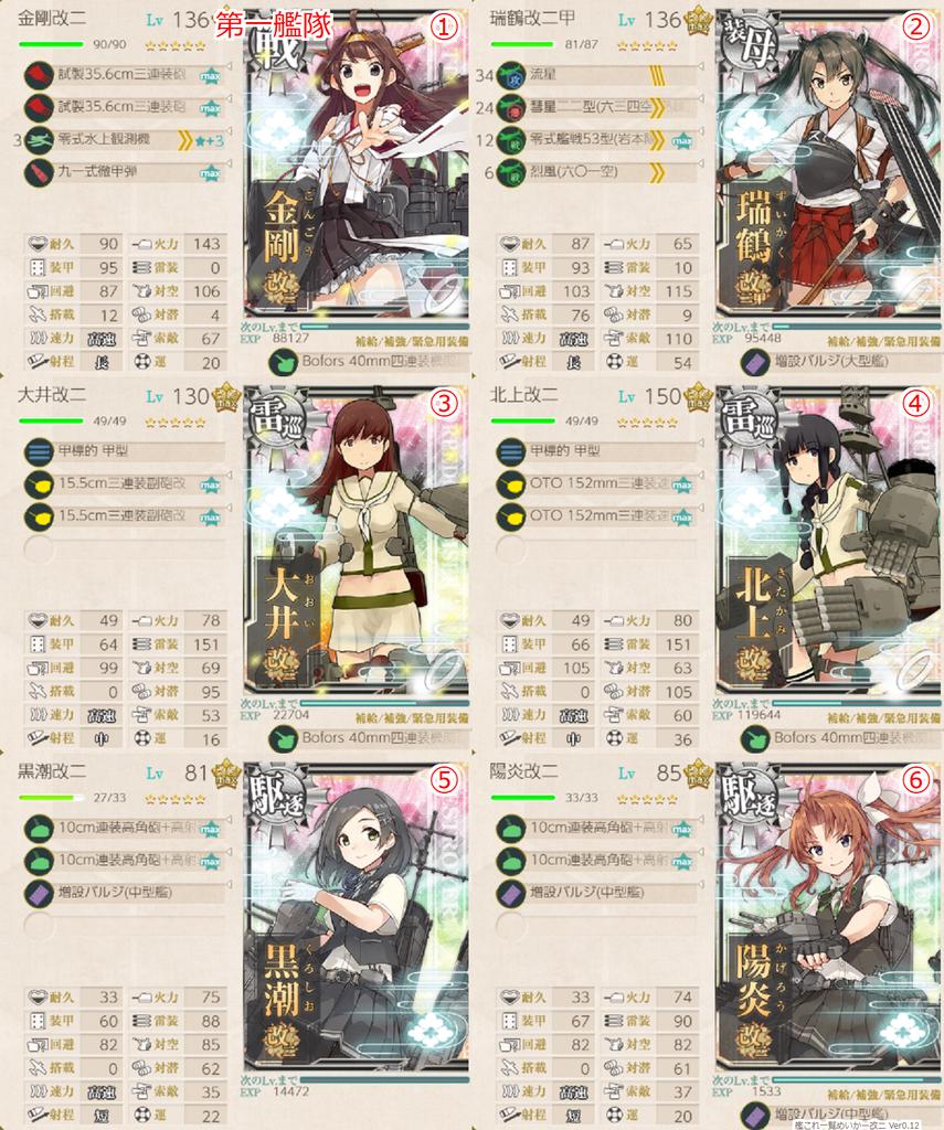 f:id:tarouhakase:20181029075845p:plain