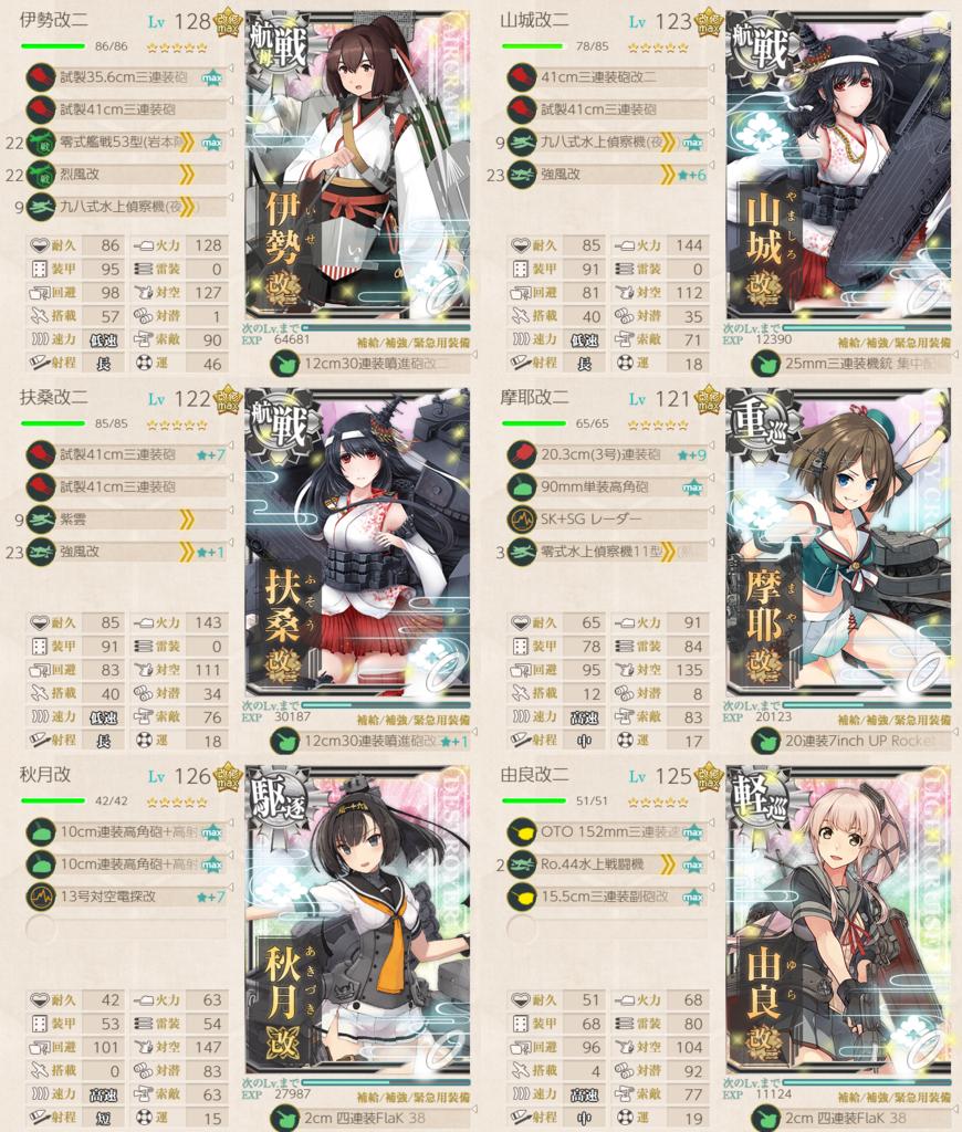 f:id:tarouhakase:20190202102435p:plain