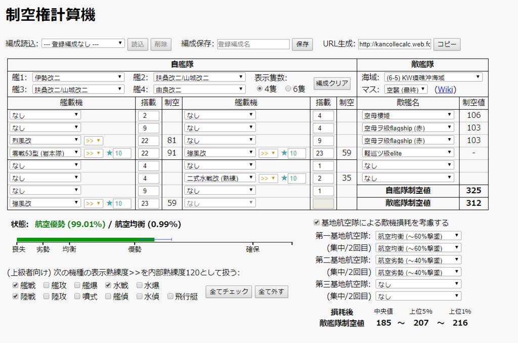 f:id:tarouhakase:20190202103223p:plain