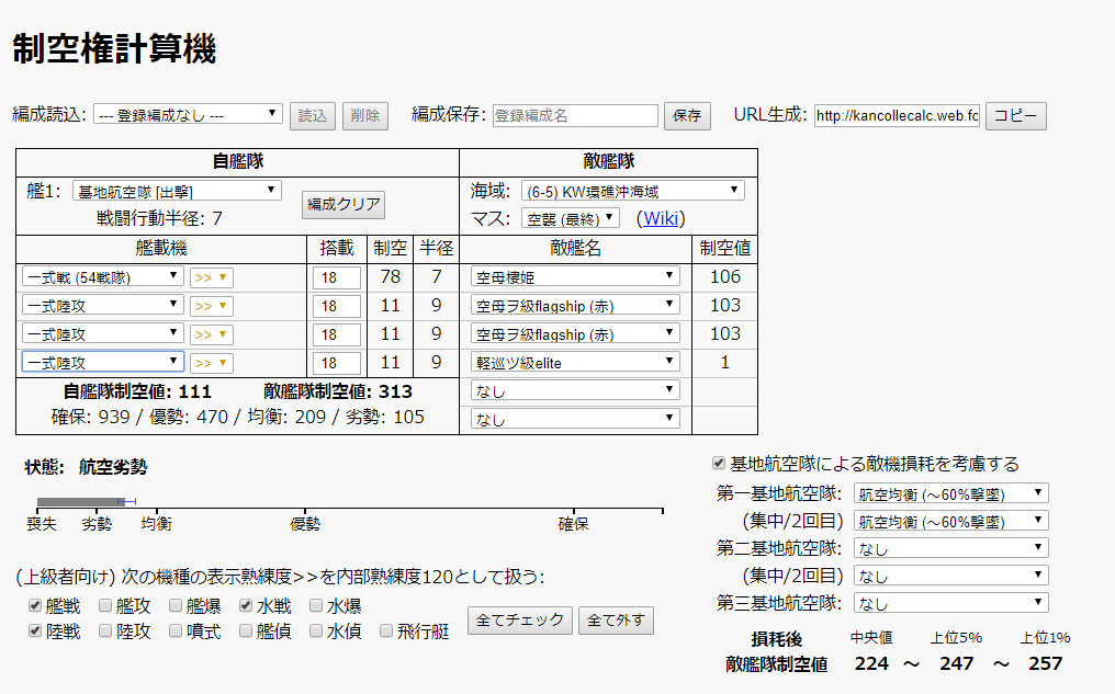 f:id:tarouhakase:20190202104543p:plain