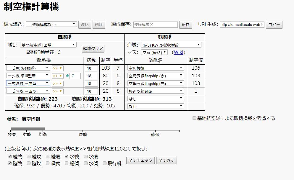 f:id:tarouhakase:20190202104940p:plain