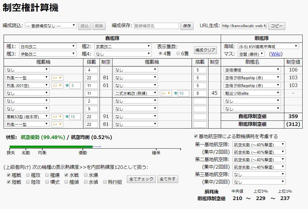 f:id:tarouhakase:20190511140206p:plain