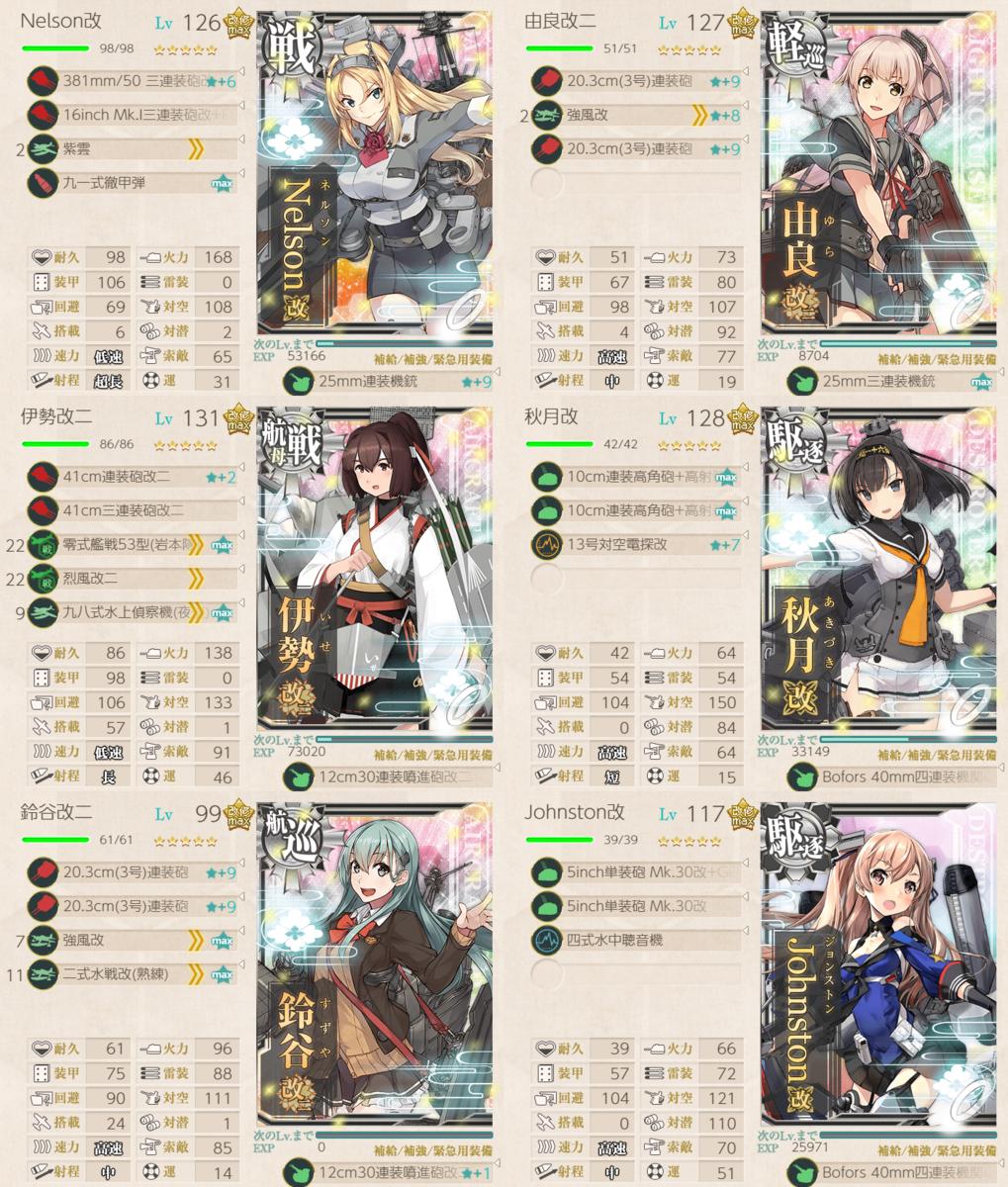 f:id:tarouhakase:20190626085216p:plain