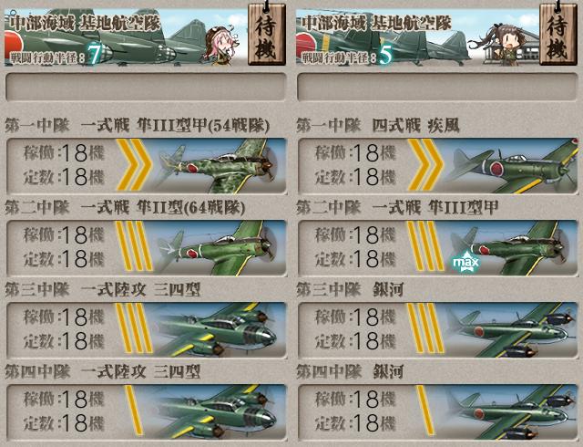 f:id:tarouhakase:20190626085406p:plain