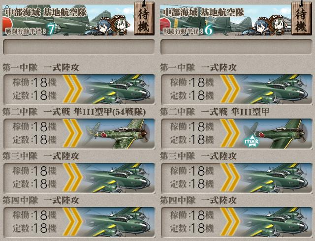 f:id:tarouhakase:20191002154502p:plain
