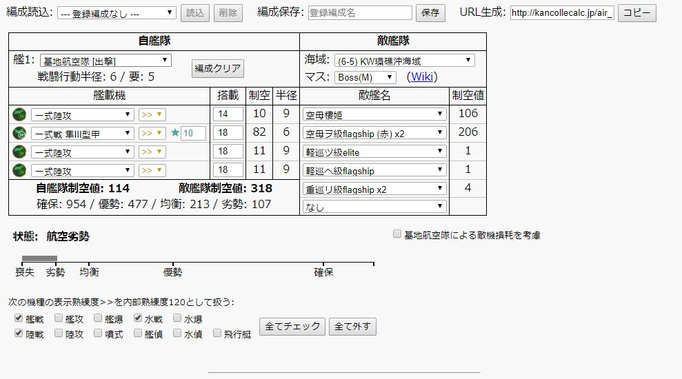 f:id:tarouhakase:20191002174435p:plain